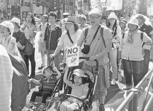 デモに参加し「原発いらない!」と声をあげる親子=2日、東京都新宿区