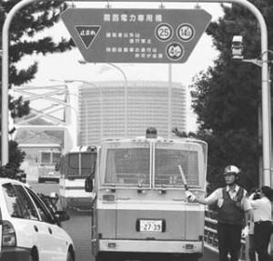 美浜原発3号機(奥)の家宅捜索に向かう福井県警の車両=9月4日午前7時半ごろ、福井県美浜町丹生