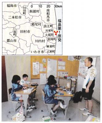 再開した葛尾小学校の5年生の授業=福島県三春町要田