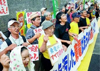 「東電は償いを果たせ」、「自民党の原発暴走許すな」と抗議する福島県農民連の人たち=8月1日、東京都千代田区の東電本店前