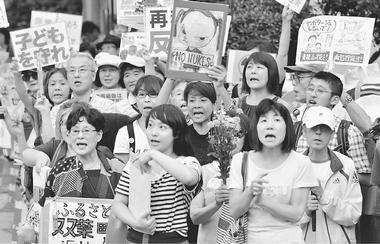 原発なくせ!いのちを守れ!と抗議の声を上げる人びと=8月2日、首相官邸前