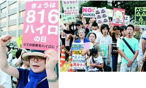 (写真:右)原発反対、海を汚すな、と声を上げる抗議行動参加者 (写真:左)「きょうはハイロの日」と声を上げる参加者も=8月16日、首相官邸前