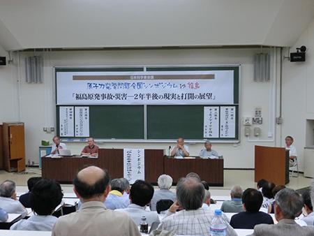 日本科学者会議主催で8月24日、福島大学で開かれた、科学者会議の原発シンポ (写真撮影=山本雅彦氏)