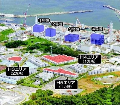 新たに高い放射線量が検出された東電福島第1原発の汚染水タンクエリア