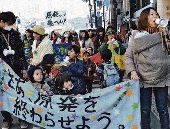原発を終わらせようと親子で声をあげる参加者=12月23日、京都市
