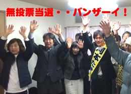 14-03-04koumoto