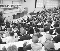 各地からの参加者で満席になった交流集会=5月5日、福島市の福島大学