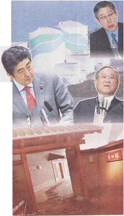 左から時計回りに安倍晋三首相、経団連名誉会長の奥田碩、御手洗冨士夫両氏