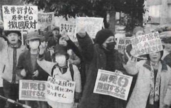 首都圏反原発連合の首相官邸前抗議行動で声をあげる人たち=4月11日