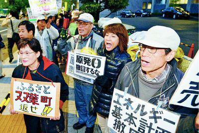 原発なくせ、川内原発再稼働するな!と抗議の声を上げる人たち=4月18日、首相官邸前