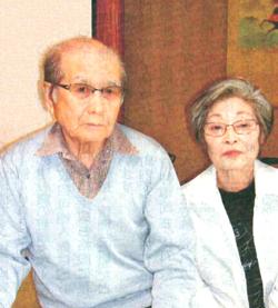遠藤行雄さんと妻の公子さん