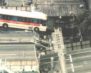 兵庫県南部地震(阪神・淡路大震災)1995年1月 17日 AM5:46 M7.2