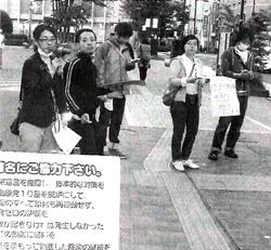 ボランティアの人たちと「再稼動反対」を訴える金曜行動参加者たち=福島市福島で金曜行動