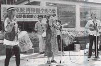 (写真)演奏で「原発ゼロ」や「大抗議」への参加を訴えるアーティスト=5月18日、東京・新宿駅東口アルタ前