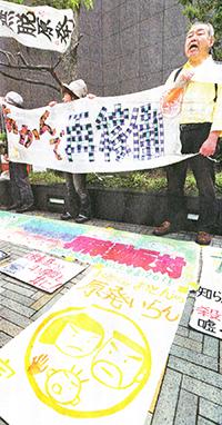 関西電力本店前で大飯原発3、4号機の運転差し止めを訴える人たち=5月22日午前、大阪市北区