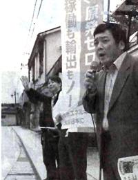 再稼働反対を呼びかける日本共産党の井上勝博市議(右端)ら=5月18日、鹿児島県薩摩川内市