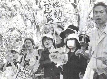 「川内原発再稼働反対」と声をあげる人たち=6月1日、首相官邸前