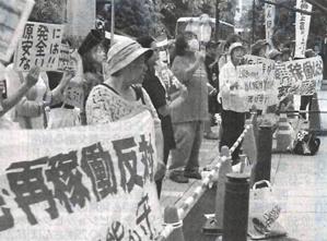 「川内原発再稼働反対」と訴える参加者=6月4日、東京都港区の原子力規制庁前