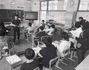 津島小と浪江小の5、6年いっしょに授業=福島県二本松市