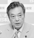 (写真)記者会見する穀田恵二国対委員長=6月4日、国会内
