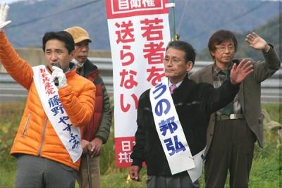 (右から)北原町議、うの候補、藤野候補(若狭町三方交差点 11月20日)