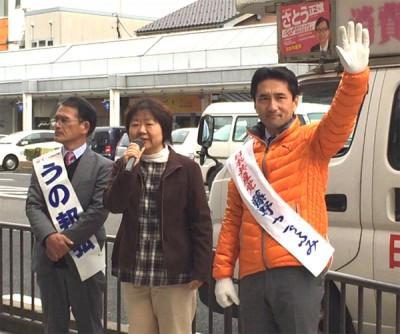 (右から)藤野候補、山本市議、うの候補(敦賀市平和堂前 11月20日)