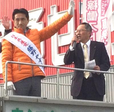 宮崎市議と訴える藤野候補 (小浜市ショッピングセンター前 11月20日)