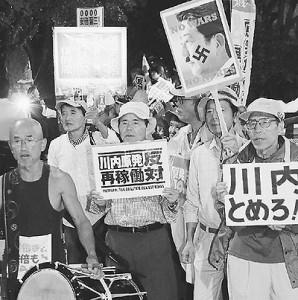(写真)「川内(原発)止めろ」「安倍はやめろ」とコールする抗議行動参加者=9月18日、首相官邸前