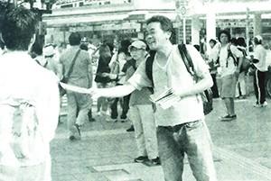 大抗議への参加を呼びかけるフライヤーを配布する参加者=9月19日、東京・新宿駅東口