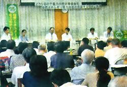 さまざまな質問が出された電力自由化をめぐるシンポジウム=9月21日、東京都内
