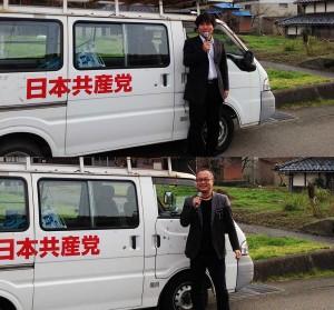 街頭演説する河本たけし美浜町議会議員(上)と坂本かずゆき地域振興対策委員長(下)
