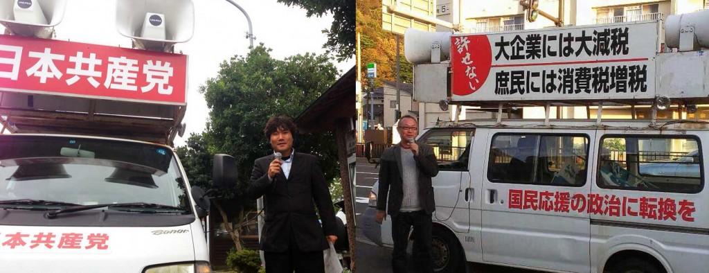 凱旋する河本たけし美浜町議会議員(左)と坂本かずゆき地域振興対策委員長(右)