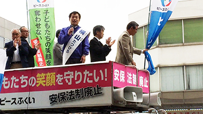 横山たつひろ・参院福井選挙区予定候補の敦賀市での始めての街頭宣伝(2016年4月24日午後3時)