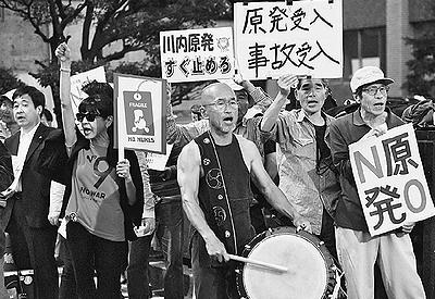 (写真)川内原発の即時停止を訴える参加者=5月13日、首相官邸前