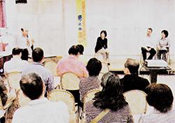 さまざまな質問が相次いだ集い=5月22日、千葉県袖ケ浦市