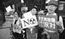(写真)「原発なくせ」と抗議の声を上げる人たち=9月23日、首相官邸前