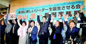 (写真)当選を喜ぶ米山隆一知事候補(中央)と支持者=10月16日、新潟市の米山選挙事務所
