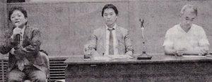裁判の概要を説明する原告弁護団の(左から)小賀坂、黒澤、山崎の各氏=9月27日、横浜市中区