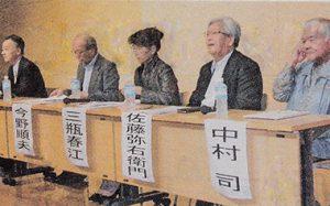 福島のこれからについて発言するパネリスト=10月1日、福島県二本松市
