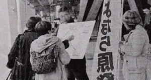 シールアンケートを呼びかける参加者と応じる通行人=11月4日、金沢駅東口