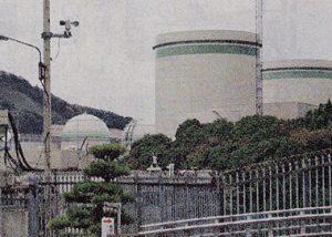 関電高浜原発。手前は1、2号機=福井県高浜町