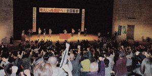 「もんじゅを廃炉にしろ」と訴える参加者ら=12月3日、福井県敦賀市