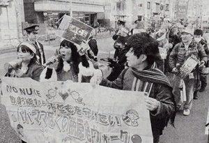 「原発いらない」「子どもを守ろう」と訴える参加者=12月4日、東京都武蔵野市