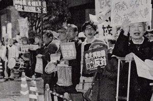 川内原発の再稼働許さないと抗議する人たち=12月9日、首相官邸前