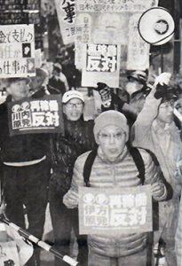 「原発売るな、原発をゼロに」と抗議する人たち=12月2日、首相官邸前